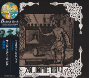THIRD EAR BAND/Alchemy: Expanded 2CD Edition(錬金術) (1969/1st) (サード・イアー・バンド/UK)