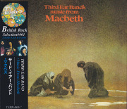 THIRD EAR BAND/Music From Macbeth: Expanded Edition(マクベス) (1972/3rd) (サード・イアー・バンド/UK)