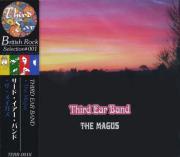 THIRD EAR BAND/The Magus(ザ・メイガス〜魔術師) (1972/Unreleased:4th) (サード・イアー・バンド/UK)