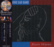 THIRD EAR BAND/Brain Waves(ブレイン・ウェイヴス) (1993/8th) (サード・イアー・バンド/UK)