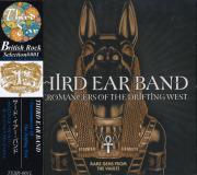 THIRD EAR BAND/Necromancers Of The Drifting West(ネクロマンサーズ・オブ〜) (1968-71/Rare&Live) (サード・イアー・バンド/UK)