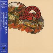 TIM HART & MADDY PRIOR/Summer Solstice(サマー・ソルスティス) (1971/3rd) (ティム・ハート&マディ・プライア/UK)