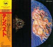 TEMPEST/Same (1973/1st) (テンペスト/UK)