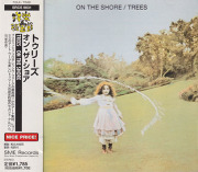 TREES/On The Shore(オン・ザ・ショア)(Used CD) (1970/2nd) (トゥリーズ/UK)