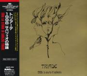 TRIADE/1998 : La Storia Di Sabazio(1998:サバツィオの物語)(Used CD) (1973/only) (トリアーデ/Italy)