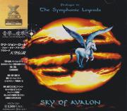 ULI JON ROTH/SKY OF AVALON: Prologue To The Symphonic Legends(プロローグ 天空伝説)(Used CD) (1996) (ウリ・ジョン・ロート/German)