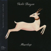 VASHTI BUNYAN/Heartleap(ハートリープ) (2014/3rd) (ヴァシュティ・バニアン/UK)