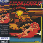 LES VARIATIONS/Take It Or Leave It (1973/2nd) (レス・ヴァリエシオンズ/France,Morocco)
