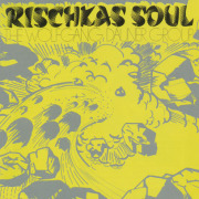 THE WOLFGANG DAUNER GROUP/Rischkas Soul (1970/only) (ザ・ヴォルフガング・ダウナー・グループ/German)