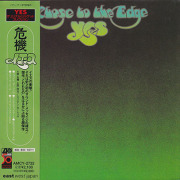 YES/Close To The Edge(危機)(Used CD) (1972/5th) (イエス/UK)