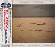 ZAKIR HUSSAIN/Making Music(メイキング・ミュージック)(Used CD) (1987) (ザキール・フセイン/India,USA)