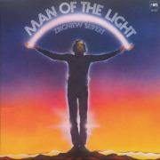 ZBIGNIEW SEIFERT/Man Of The Light (1977/2nd) (スビグニェフ・ザイフェルト/Poland)