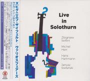 ZBIGNIEW SEIFERT/VARIOSPHERERS/Live In Solothurn(ライヴ・イン・ゾロトゥルン) (1976/Live) (スビグニェフ・ザイフェルト/Poland)