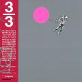 3/3/Same(LP) (1975/only) (3分の3/Japan)