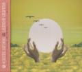 アコースティック・アストゥーリアス(ACOUSTIC ASTURIAS)/Legend Of Gold Wind(レジェンド・オブ~) (2011/3rd) (Japan)