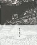ANDREW CHALK/Violin By Night(夜のヴァイオリン) (2011) (アンドリュー・チョーク/UK)