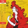 ANYONE'S DAUGHTER/Last Tracks(ラスト・トラックス) (1977-78+85/Unreleased) (エニワンズ・ドーター/German)