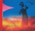 AMON DUUL 2/Yeti (1970/2nd) (アモン・デュール・セカンド/German)