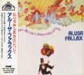 ALUSA FALLAX/Intrno Alla Mia Cattiva Educazione(私の奇妙な教育法について)(Used CD) (1974/only) (アルーザ・ファラックス/Italy)