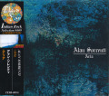 ALAN SORRENTI/Aria(アリア) (1972/1st) (アラン・ソレンティ/Italy)