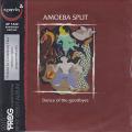 AMOEBA SPLIT/Dance Of The Goodbyes (2010/1st) (アメーバ・スプリット/Spain)