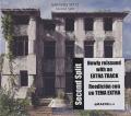 AMOEBA SPLIT/Second Split: Reedicion Con Un Tema Extra (2016/2nd) (アメーバ・スプリット/Spain)