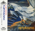 ALPHATAURUS/Same(アルファタウラス)(Used CD) (1973/only) (アルファタウラス/Italy)