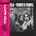 ANDWELLA/People's People(ピープルズ・ピープル) (1971/2nd) (アンドウェラ/UK)