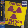 AREA/Caution Radiation Area(汚染地帯/Blu-spec CD2) (1974/2nd) (アレア/Italy)