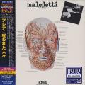 AREA/Maledetti(呪われた人々/Blu-spec CD2) (1976/5th) (アレア/Italy)