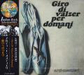 ARTI E MESTIERI/Giro Di Valzer Per Domani(明日へのワルツ) (1975/2nd) (アルティ・エ・メスティエリ/Italy)