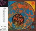 ART/Supernatural Fairy Tales(スーパーナチュラル・フェアリィ・テイルス)(Used CD) (1967/only) (アート/UK)