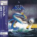 ASIA/Same(詠時感〜時へのロマン)(Used CD) (1982/1st) (エイジア/UK)