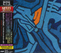 ASTURIAS/Brilliant Streams(ブリリアント・ストリームス) (1990/2nd) (アストゥーリアス/Japan)