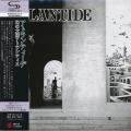 ATLANTIDE/Same(幻の大陸アトランティス) (1976/only) (アトランティーデ/France)