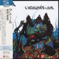ATOLL/L'araignee-Mal(組曲「夢魔」) (1975/2nd) (アトール/France)