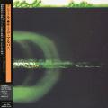 ATOLL/Tertio(サード・アルバム)(Used CD) (1977/3rd) (アトール/France)