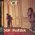 ATOLL/Rock Puzzle(ロック・パズル)(Used CD) (1980/4th) (アトール/France)