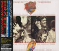 DEEP PURPLE/Butterfly Ball+Wizard's Convention(バタフライ〜+ウィザーズ〜)(Used 2CD) (1974+76) (ディープ・パープル/UK)