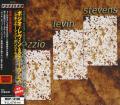BOZZIO LEVIN STEVENS/Situation Dangerous(シチュエーション〜)(Used CD) (2000/2nd) (ボジオ・レヴィン・スティーヴンス/USA)
