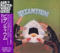 BYZANTIUM/Same(ビザンティウム)(Used CD) (1972/2nd) (ビザンティウム/UK)