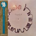 CURVED AIR/Midnight Wire(ミッドナイト・ワイアー)(Used CD) (1975/5th) (カーブド・エアー/UK)