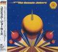 THE COSMIC JOKERS/Same(コズミック・ジョーカーズ)(Used CD) (1974/1st) (コズミック・ジョーカーズ/German)