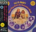 THE COSMIC JOKERS/Sci Fi Party(サイ・ファイ・パーティ)(Used CD) (1974/3rd) (コズミック・ジョーカーズ/German)