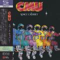CMU/Space Cabaret(スペース・キャバレー) (1973/2nd) (シー・エム・ユー/UK)