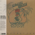 CHILLI WILLI AND THE RED HOT PEPPERS/Kings Of The Robot Rhythm (1972/1st) (チリ・ウィリ&ザ・レッド・ホット・ペッパーズ/UK)