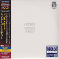 CENTIPEDE/Septober Energy(セプトーバー・エナジー)(2CD) (1971/only) (センティピード/UK)