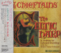THE CHIEFTAINS/The Celtic Harp: A Tribute To Edward Bunting(ケルティック・ハープ)(Used CD) (1993) (ザ・チーフタンズ/Ireland)