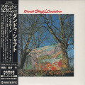 DANDO SHAFT/Lantaloon(ランタルーン)(Used CD) (1972/3rd) (ダンドゥ・シャフト/UK)