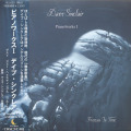 DAVE SINCLAIR/Piano Works I: Frozen In Time(ピアノ・ワークス I: フローズン・イン・タイム) (2010) (デイヴ・シンクレア/UK)